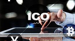 新西兰与瑞典监管机构发布ICO声明