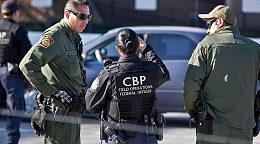美国海关与边境保护局成立区块链研究项目