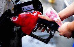 金色原油分享:国际油价走高 油价取向OPEC产油国减产情况