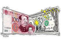 美元兑人民币汇率中间价连日大跌 美指走弱是关键因素