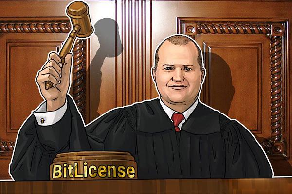 卢西·比林斯法官驳回西奥奇诺的起诉