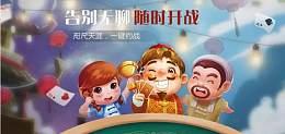 """双拼域名yuezhan.com已被搭建成游戏网站""""约战吧"""""""
