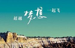 幕锦言:午评11.14央行盛宴,税改成黄金幕后黑手
