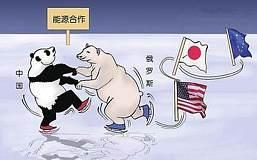 中国海关数据显示:俄罗斯巩固中国最大原油供应国地位