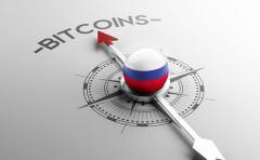 俄罗斯比特币禁令将会无限期搁置 俄国比特币监管或将进行