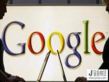 """搜索记录创新高!谷歌上""""如何获取比特币""""搜岁率创历史新高!"""