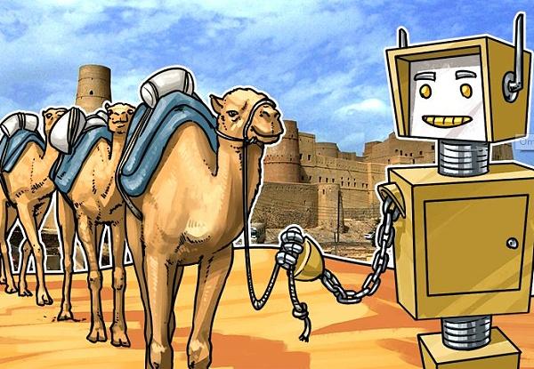 阿曼召开区块链研讨会区块链技术前景获政府高官认同