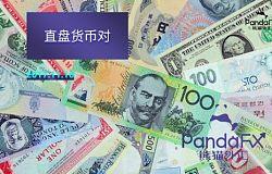 熊猫外汇11月16日:欧美、镑美、纽美、美日交易策略
