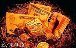 朱爷论:11月16日税改糟抨击,黄金该何去何从