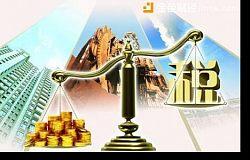 黄力晨:关注税改长期影响 推升美债打压黄金