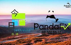 熊猫外汇:美国税改通过过半,美指名义有所上涨