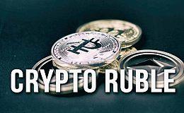 俄罗斯财务部门顾问不看好比特币 加密卢布将与现金竞争