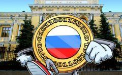 俄罗斯在区块链数据共享的争论中屏蔽了Golos 7天