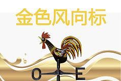 金色风向标:避险情绪助推日元不及美元回调  美元兑日元汇率或将持续走高