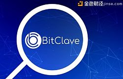 Oracles POA Network和BitClave宣布合作