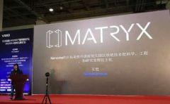 Matryx平台,全球第一个虚拟现实区块链落地项目