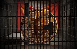 佛罗里达州的最富有的人希望禁止比特币