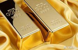 11.18-11.19黄金周评为何周五黄金暴涨?黄金还会再涨吗?空单如何解