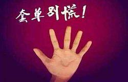 罗禹坤论金:11月20日现货黄金午间操作建议,稳健获利!
