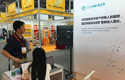 Zumminer唯一亮相中国国际金博会的数字资产服务企业