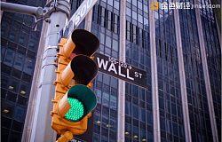 高盛和摩根大通在内的11家公司宣布以区块链为基础的股权互换管理实验成功率100%