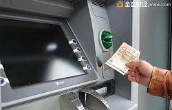 俄罗斯的自治共和国鞑靼斯坦检方对比特币ATM的安装发出警告