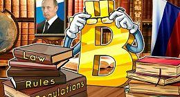 俄罗斯加密货币法案发布在即 意见不同的通信部反对比特币合法化