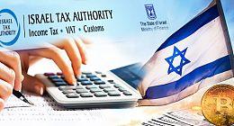 以色列或将发布明确的比特币监管规则