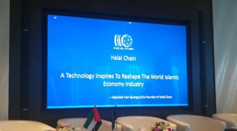 2017Halal Chain全球发布会暨迪拜区块链高峰论坛在阿联酋迪拜召开
