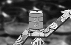李铎锦:11.21原油晚间美盘行情分析,原油后市走势是利多还是利空?
