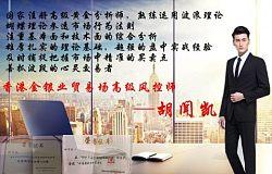 胡闻凯:1250均线系统的八条法则