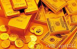 鑫发解盘11.21黄金行情慢涨急跌,原油黄金多单解套