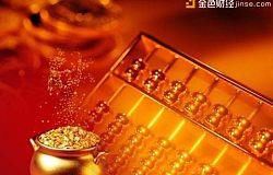 悟山空:投资黄金 原油 五个心态技巧 让你摆脱亏损!