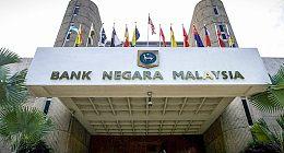 马来西亚将制定加密货币监管框架 为更好打击洗钱与恐怖主义融资