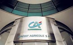 法国农业信贷银行子公司加入区块链技术试点