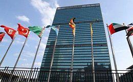 联合国利用区块链技术 解决救援物资送不到难民手上的问题