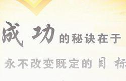 伊梓墨:11.23感恩节温情回馈,黄金暴涨加翻仓盈利