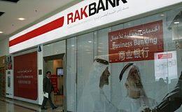 阿联酋RAK银行与瑞波合作 希望向印度客户提供即时跨境支付服务
