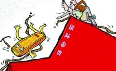袁开明:黄金再陷区间振荡 原油空单岌岌可危