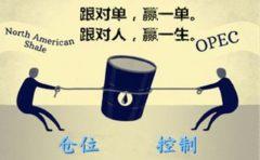 戚乃馨:11.23黄金鏖战大获全胜,日内黄金高空为主,空单有救(附解套)