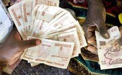 津巴布韦央行高官:在监管框架出台之前 比特币并不合法
