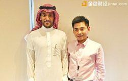 【IPT远征迪拜】 IPTChain 泛娱链 林灏受邀参加迪拜区块链高峰论坛