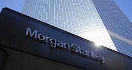 摩根士丹利报告指出2017影响华尔街的9大问题