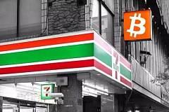 无银行用户的福音!用户可以在菲律宾任意7-Eleven便利店买卖比特币