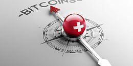 央行继续约谈比特币交易所 或将为比特币交易所设置第三方托管平台