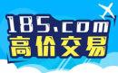 年底米市再传佳绩 三数字域名185.com高价交易成功!