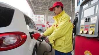国际原油价格维持低位 黄金反弹后上涨测试阻力1236位置