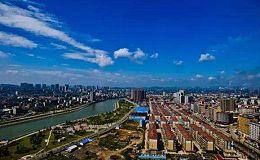 湖南省娄底市成立首个国家级区块链研究与应用试验区