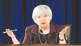 美联储主席耶伦:美联储将对区块链技术展开额外的研究