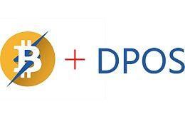 用DPOS拯救比特币  闪电比特币LBTC请开始你的实验